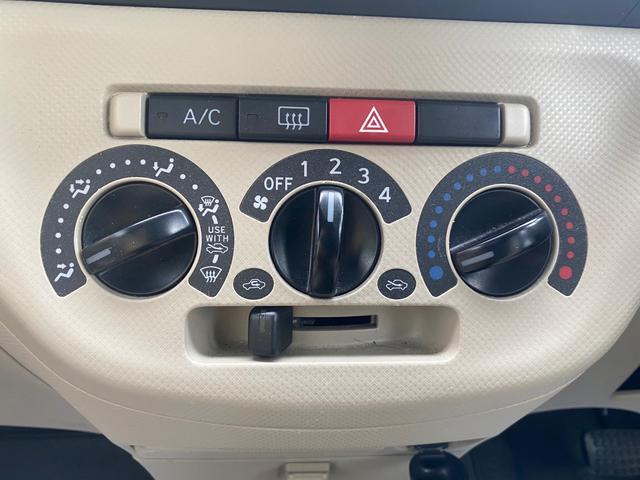 Xスペシャル キーレスエントリー・CD・USB入力端子・AUX・フルフラット・禁煙車・純正ホイール・車検整備付き・1年保証付き(32枚目)