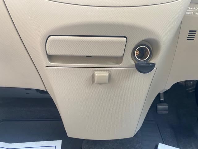 Xスペシャル キーレスエントリー・CD・USB入力端子・AUX・フルフラット・禁煙車・純正ホイール・車検整備付き・1年保証付き(35枚目)