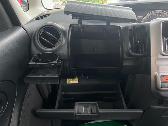 カスタムX オプションカラー・キーレスエントリー・フォグランプ・HID・オートエアコン・AUX・禁煙車・ベンチシート・CD・ドアミラーウインカー・車検整備付き・保証付き(25枚目)