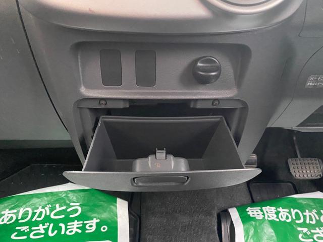 カスタムX オプションカラー・キーレスエントリー・フォグランプ・HID・オートエアコン・AUX・禁煙車・ベンチシート・CD・ドアミラーウインカー・車検整備付き・保証付き(29枚目)