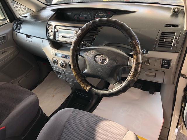 「トヨタ」「ヴォクシー」「ミニバン・ワンボックス」「沖縄県」の中古車18