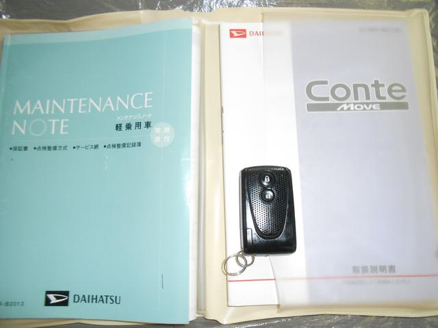 X HDD・DVD・ナビ・電動格納ミラー・光軸調整(15枚目)