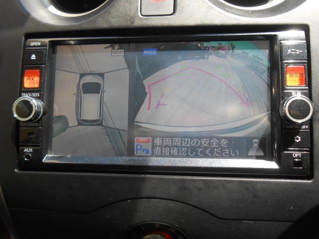 X Vセレクション+セーフティ(7枚目)