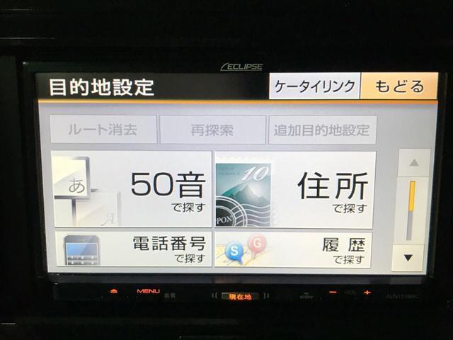 S エマージェンシーブレーキレス ナビ・ETC レンタアップ(10枚目)