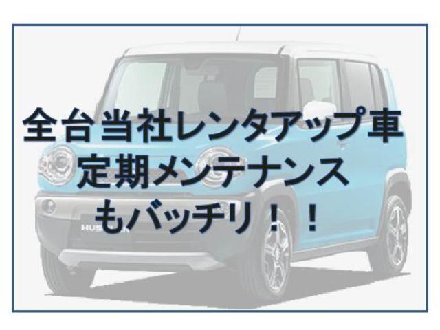 トヨタ ウィッシュ X レンタアップ NEOエディション ナビ ETC