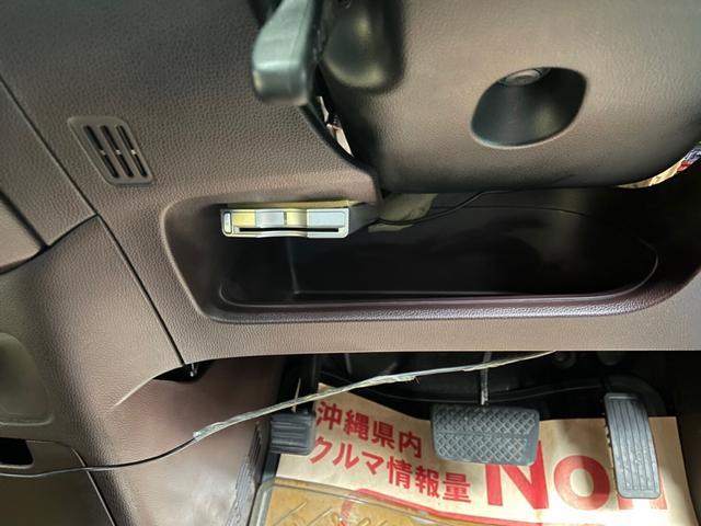 G・ターボパッケージ スマートキー プッシュスタート 衝突軽減システム 純正ギャザーズナビ ワンセグTV Bluetooth ハーフレザーシート(14枚目)