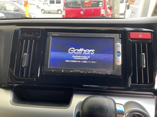 G・ターボパッケージ スマートキー プッシュスタート 衝突軽減システム 純正ギャザーズナビ ワンセグTV Bluetooth ハーフレザーシート(20枚目)