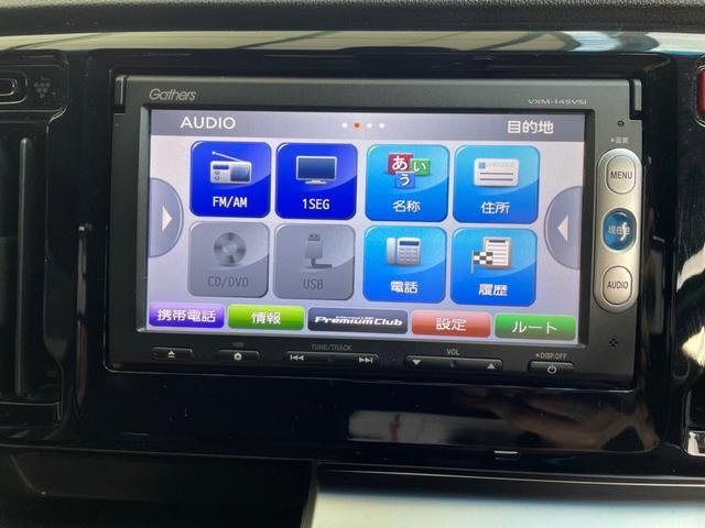 G・ターボパッケージ スマートキー プッシュスタート 衝突軽減システム 純正ギャザーズナビ ワンセグTV Bluetooth ハーフレザーシート(21枚目)