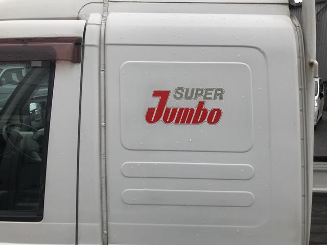 スーパージャンボ オートマ エアコン 2WD(3枚目)