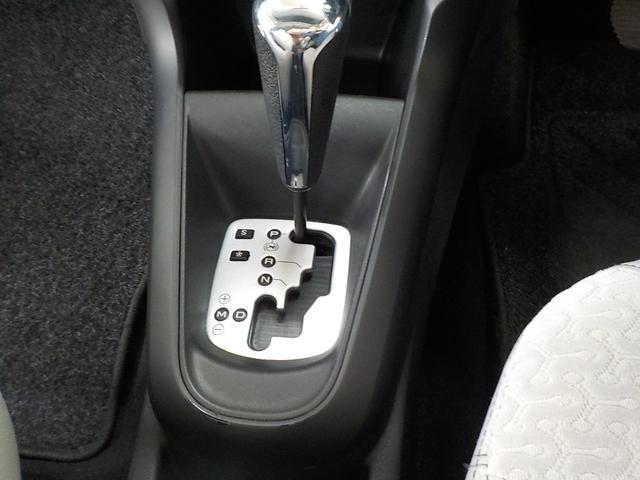 「シトロエン」「シトロエン C3」「コンパクトカー」「沖縄県」の中古車11