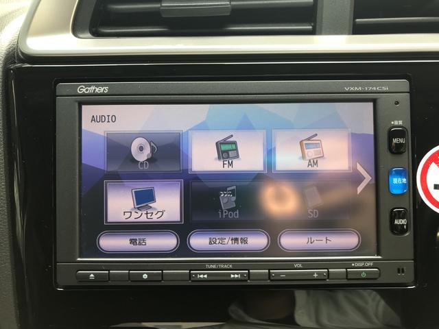 13G・F TV ナビ クルコン ETC レンタアップ(17枚目)