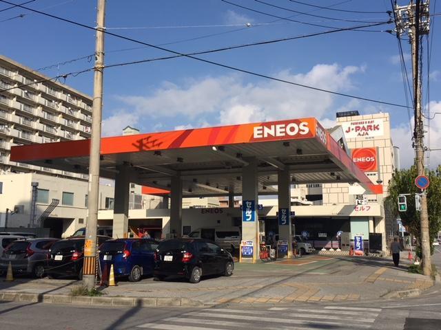 ENEOSなので給油がてらにお立ち寄りください!!