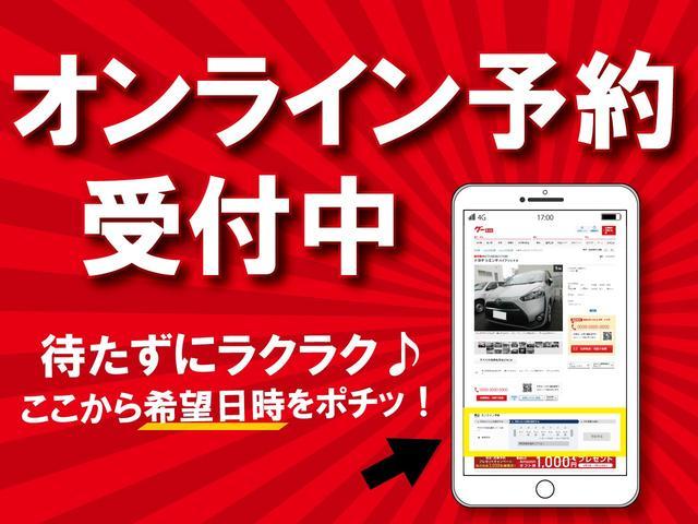 ECO-S 本土無事故車 2年保証 アイドリングストップ(2枚目)
