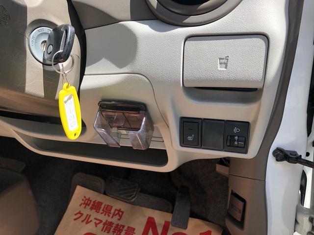 ECO-S 本土無事故車 2年保証 アイドリングストップ(14枚目)