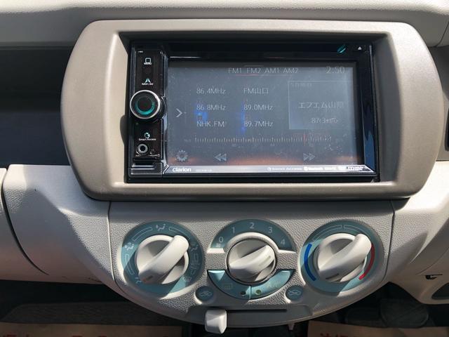 ECO-S 本土無事故車 2年保証 アイドリングストップ(16枚目)