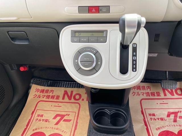 ココアX 本土無事故車 スマートキー 人気のブラック(15枚目)