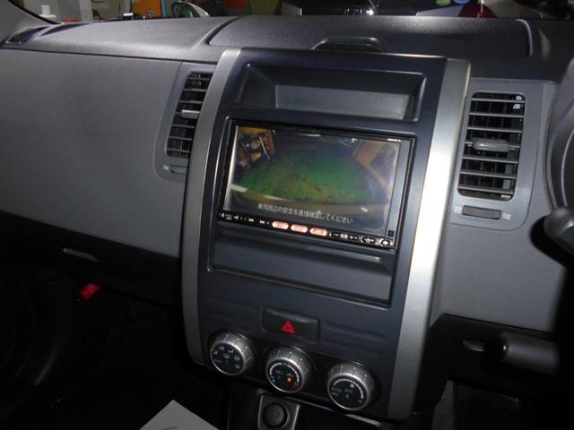 20Xtt 4WD バックカメラ フルセグTV(12枚目)