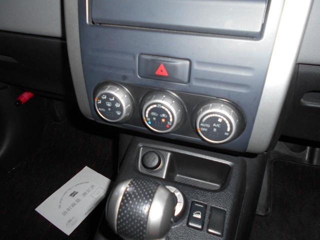 20Xtt 4WD バックカメラ フルセグTV(14枚目)