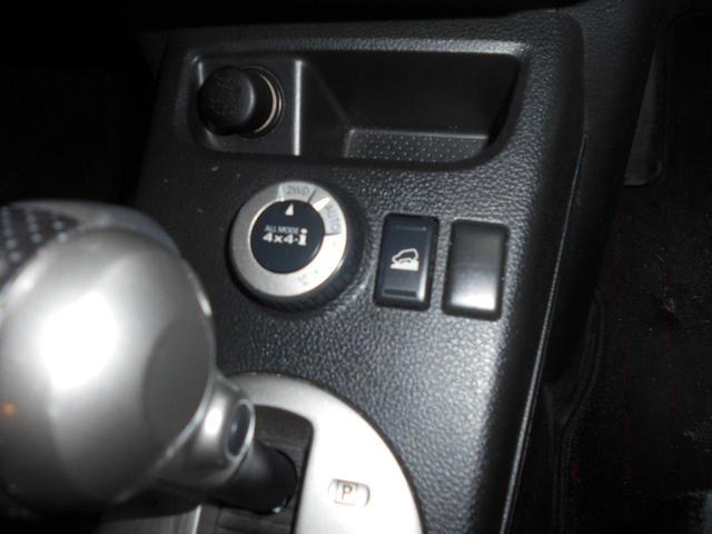 20Xtt 4WD バックカメラ フルセグTV(15枚目)