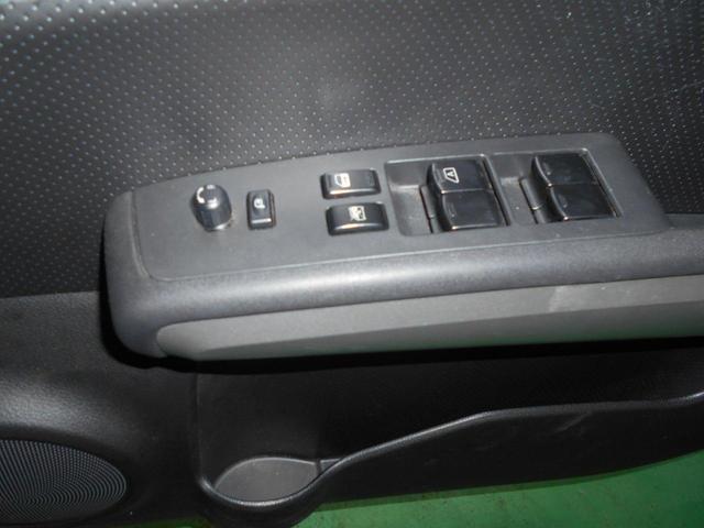 20Xtt 4WD バックカメラ フルセグTV(17枚目)