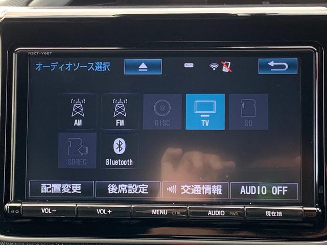 T-Connect 9インチナビ/Bluetooth対応(ハンズフリー+オーディオ)、音声認識、ETCユニット/フルセグTV・DVD・走行中見れます。SD音楽録音