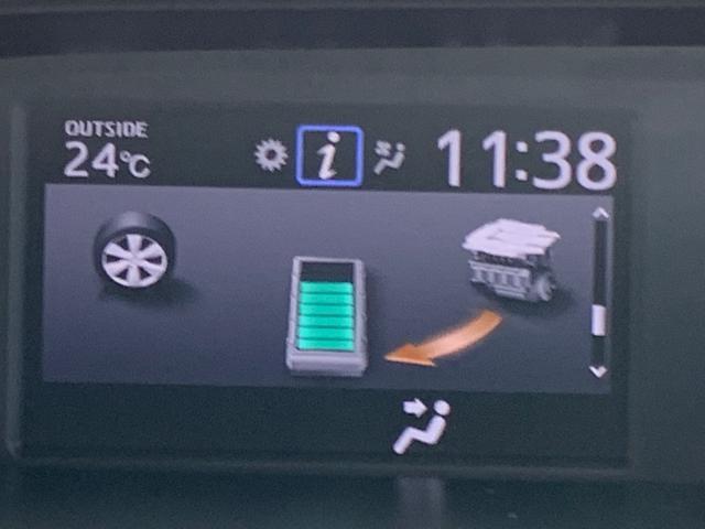 マルチインフォメーションディスプレイ(4.2インチTFTカラー)ハイブリッドシステムインジケーターエコドライブインジケーター(ランプ+ゾーン表示機能)