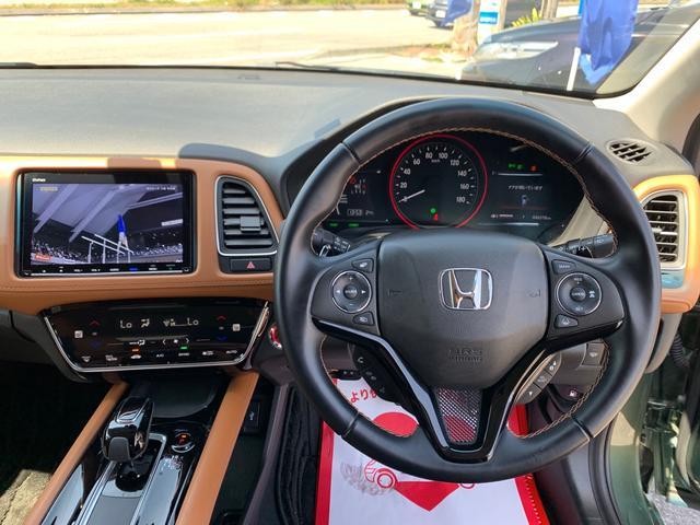 ハイブリッドZ・ホンダセンシング 後期モデル・8インチナビ・HDMI・USB(スマホ接続)Bluetooth・TV・DVD・ガイド付きバックビューモニター・フルLEDヘッドライト・専用ルーフレール・(21枚目)