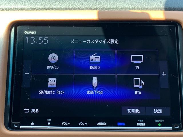 ハイブリッドZ・ホンダセンシング 後期モデル・8インチナビ・HDMI・USB(スマホ接続)Bluetooth・TV・DVD・ガイド付きバックビューモニター・フルLEDヘッドライト・専用ルーフレール・(36枚目)