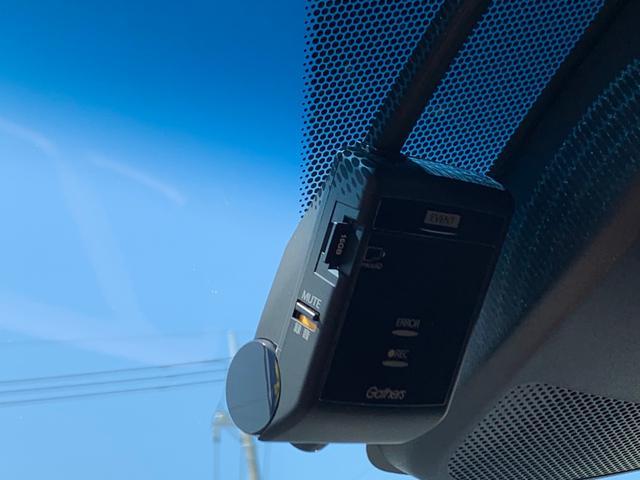 ハイブリッドZ・ホンダセンシング 後期モデル・8インチナビ・HDMI・USB(スマホ接続)Bluetooth・TV・DVD・ガイド付きバックビューモニター・フルLEDヘッドライト・専用ルーフレール・(54枚目)