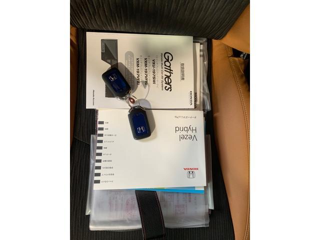 ハイブリッドZ・ホンダセンシング 後期モデル・8インチナビ・HDMI・USB(スマホ接続)Bluetooth・TV・DVD・ガイド付きバックビューモニター・フルLEDヘッドライト・専用ルーフレール・(56枚目)