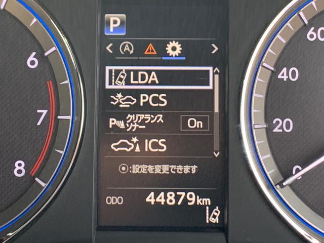 プログレス メタル アンド レザーパッケージ 三眼フルLEDライト・JBLプレミアム11スピーカーシステム・本革エアシート・シーケンシャルウインカー・カードキー・全方位カメラ・クリアランスソナー・・(30枚目)