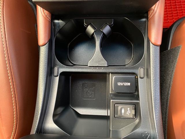プログレス メタル アンド レザーパッケージ 三眼フルLEDライト・JBLプレミアム11スピーカーシステム・本革エアシート・シーケンシャルウインカー・カードキー・全方位カメラ・クリアランスソナー・・(40枚目)
