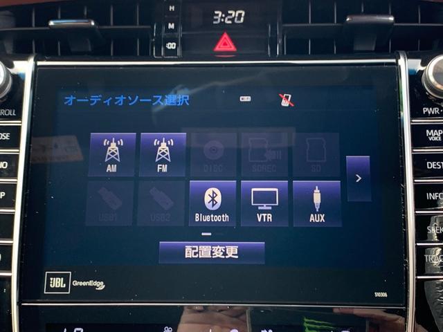 プログレス メタル アンド レザーパッケージ 三眼フルLEDライト・JBLプレミアム11スピーカーシステム・本革エアシート・シーケンシャルウインカー・カードキー・全方位カメラ・クリアランスソナー・・(44枚目)