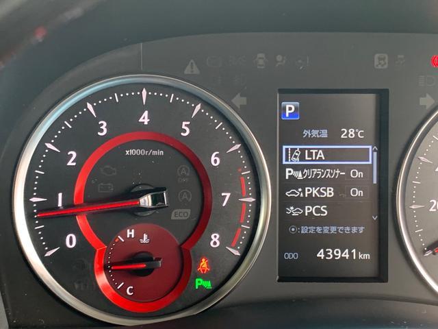 2.5Z Gエディション 本革エアーシート・エグゼクティブシート(電動)フル三眼LEDライト・(流れるウインカー)アダプィブハイビーム・全方位ソナー・マルチビューカメラ・(34枚目)