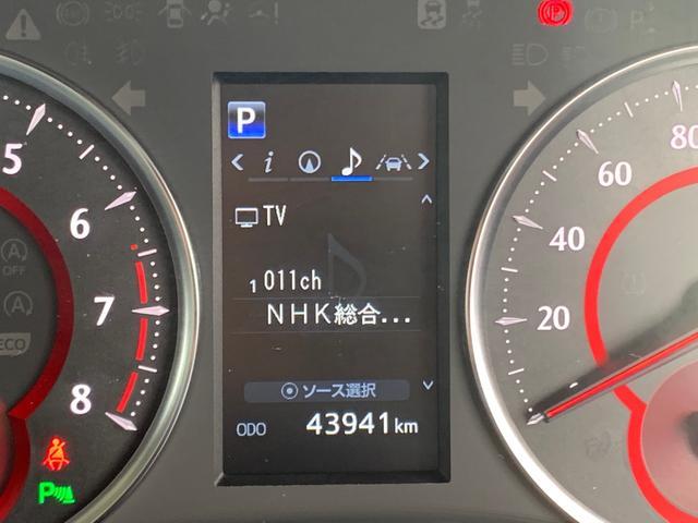 2.5Z Gエディション 本革エアーシート・エグゼクティブシート(電動)フル三眼LEDライト・(流れるウインカー)アダプィブハイビーム・全方位ソナー・マルチビューカメラ・(36枚目)
