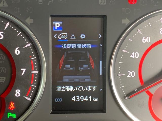 2.5Z Gエディション 本革エアーシート・エグゼクティブシート(電動)フル三眼LEDライト・(流れるウインカー)アダプィブハイビーム・全方位ソナー・マルチビューカメラ・(38枚目)
