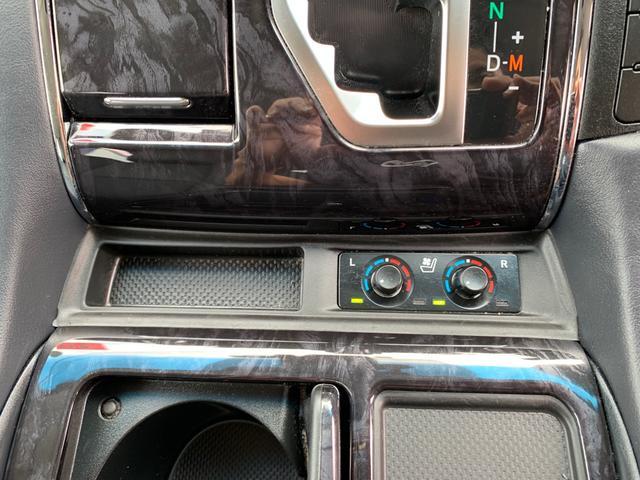 2.5Z Gエディション 本革エアーシート・エグゼクティブシート(電動)フル三眼LEDライト・(流れるウインカー)アダプィブハイビーム・全方位ソナー・マルチビューカメラ・(42枚目)