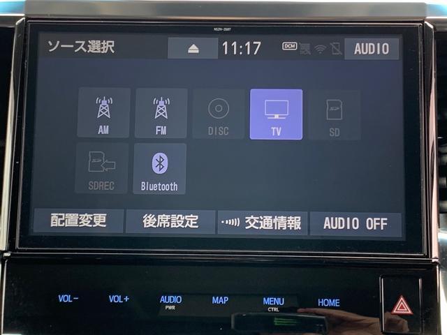2.5Z Gエディション 本革エアーシート・エグゼクティブシート(電動)フル三眼LEDライト・(流れるウインカー)アダプィブハイビーム・全方位ソナー・マルチビューカメラ・(44枚目)