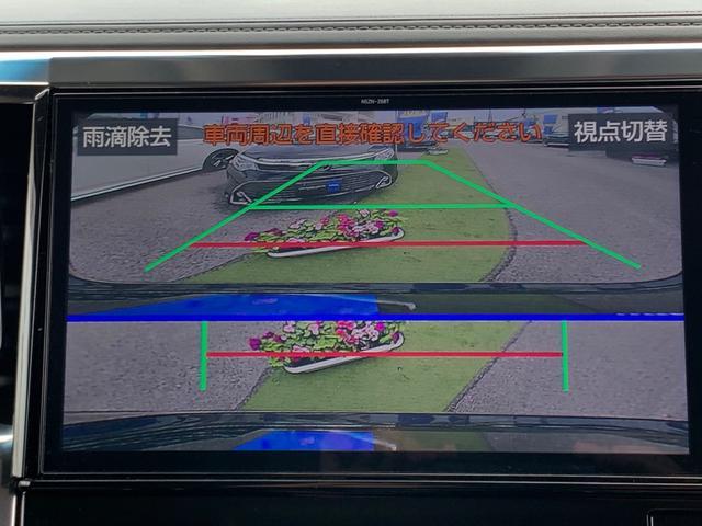 2.5Z Gエディション 本革エアーシート・エグゼクティブシート(電動)フル三眼LEDライト・(流れるウインカー)アダプィブハイビーム・全方位ソナー・マルチビューカメラ・(46枚目)