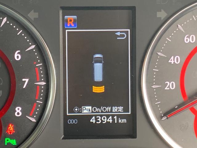 2.5Z Gエディション 本革エアーシート・エグゼクティブシート(電動)フル三眼LEDライト・(流れるウインカー)アダプィブハイビーム・全方位ソナー・マルチビューカメラ・(47枚目)
