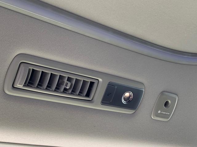 2.5Z Gエディション 本革エアーシート・エグゼクティブシート(電動)フル三眼LEDライト・(流れるウインカー)アダプィブハイビーム・全方位ソナー・マルチビューカメラ・(64枚目)