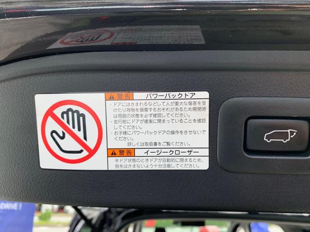 2.5Z Gエディション 本革エアーシート・エグゼクティブシート(電動)フル三眼LEDライト・(流れるウインカー)アダプィブハイビーム・全方位ソナー・マルチビューカメラ・(72枚目)