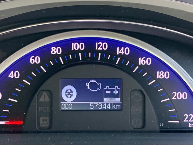G スーパーライブサウンドシステム10スピーカー・ブルーレイDVD・TV・USB(スマホ接続)Bluetooth・フルLEDライト・LEDフォグランプ・(29枚目)