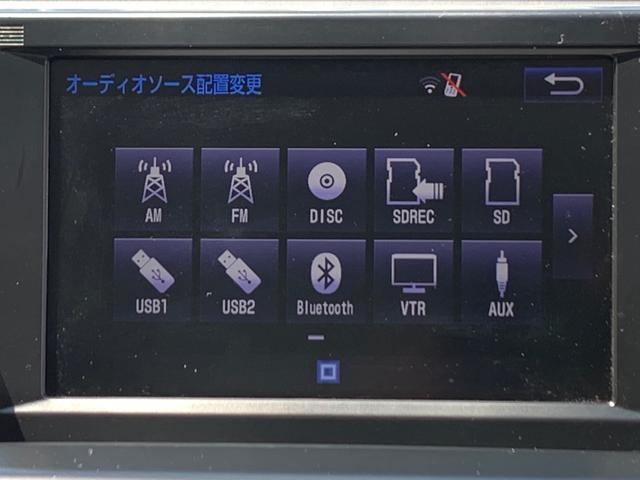 G スーパーライブサウンドシステム10スピーカー・ブルーレイDVD・TV・USB(スマホ接続)Bluetooth・フルLEDライト・LEDフォグランプ・(44枚目)