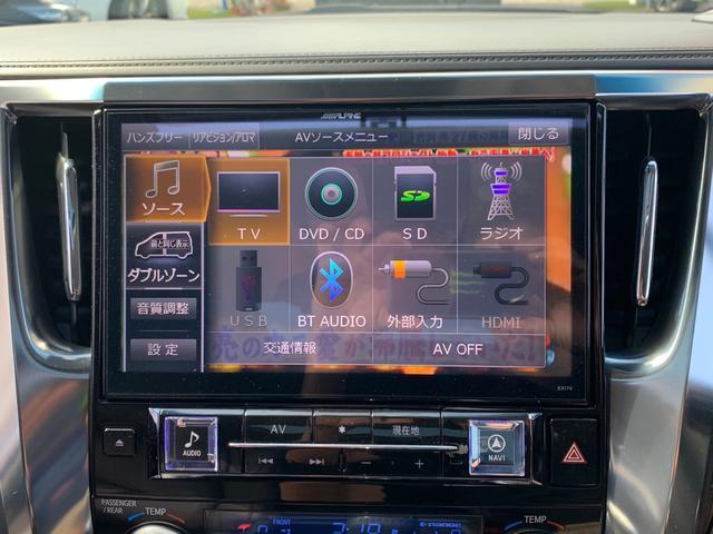 アルパイン最上位モデル11型の大画面モニターSDナビ、DVD/SD/Bluetooth・フルセグTV走行中見れます♪♪