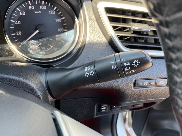 20Xtt.9インチBIGナビ・エマージェンシーブレーキ・パワーバックドア・全方位ソナー・バックビューモニター・LEDヘッドランプ・ドライブレコーダー(29枚目)