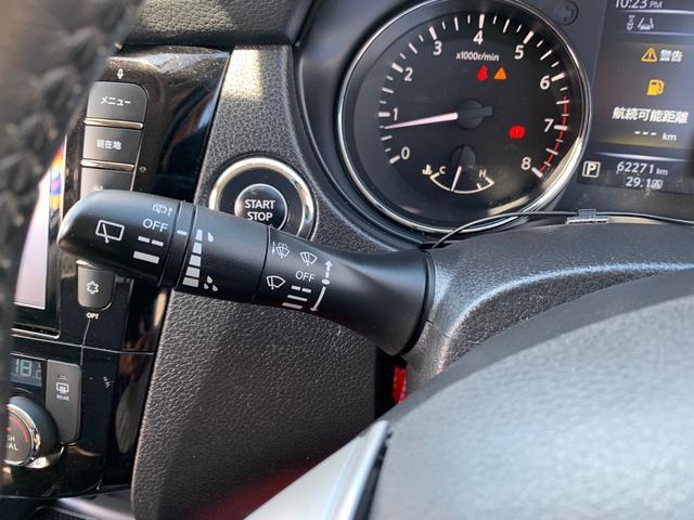 20Xtt.9インチBIGナビ・エマージェンシーブレーキ・パワーバックドア・全方位ソナー・バックビューモニター・LEDヘッドランプ・ドライブレコーダー(30枚目)