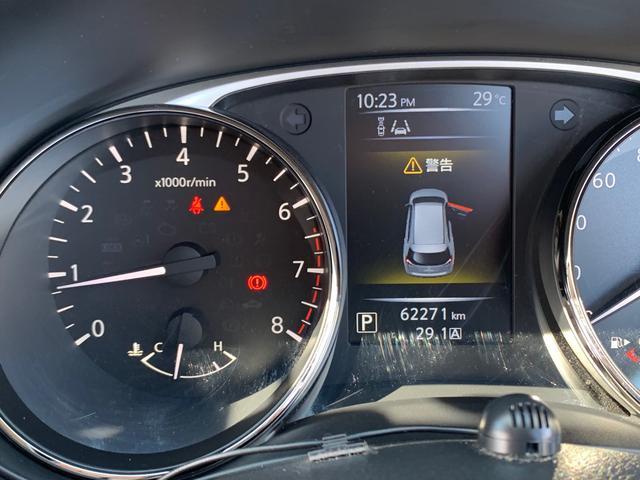 20Xtt.9インチBIGナビ・エマージェンシーブレーキ・パワーバックドア・全方位ソナー・バックビューモニター・LEDヘッドランプ・ドライブレコーダー(31枚目)