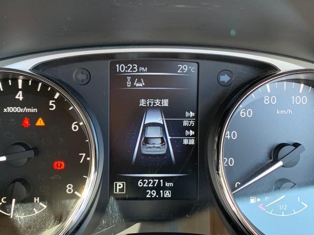 20Xtt.9インチBIGナビ・エマージェンシーブレーキ・パワーバックドア・全方位ソナー・バックビューモニター・LEDヘッドランプ・ドライブレコーダー(33枚目)