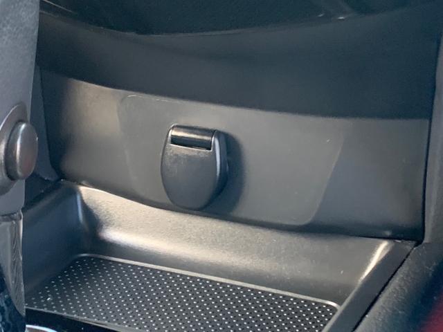20Xtt.9インチBIGナビ・エマージェンシーブレーキ・パワーバックドア・全方位ソナー・バックビューモニター・LEDヘッドランプ・ドライブレコーダー(43枚目)